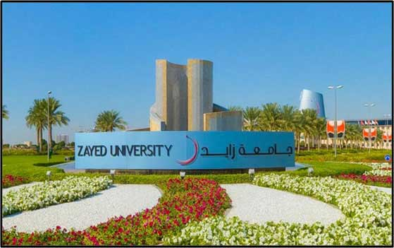 Zayed University, Dubai – Master Clock System