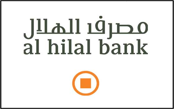 AL Hilal Bank - Dimming and Lighting Control System