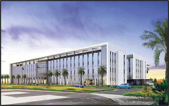 Maliha Hospital Sharjah – Audio and Video System