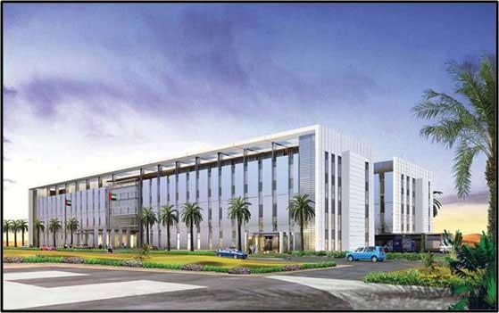 Maliha Hospital Sharjah – Audio and Video System