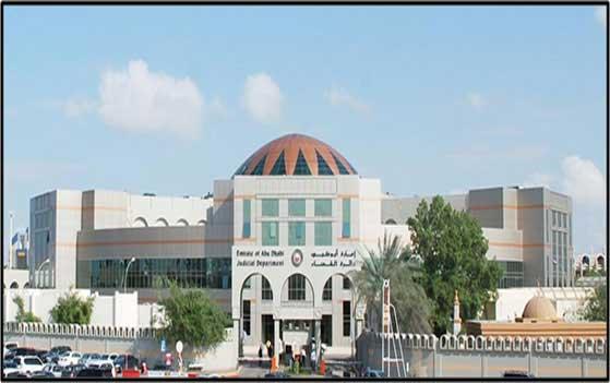 Abu Dhabi Judicial Department (Adjd) – Audio System