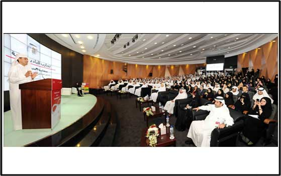 RTA Auditorium – Large Format Led Screen