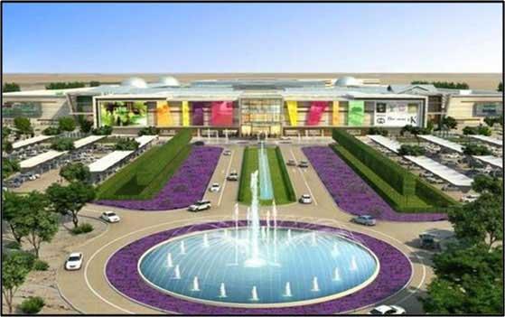 Mall of Qatar Project
