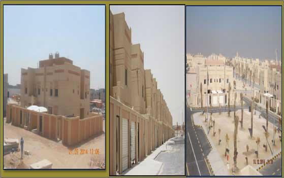 Saudi Arab National Guard (SANG) Villas