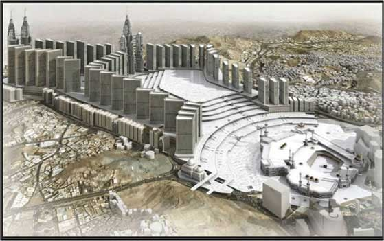 Holy Mosque Expansion, Saudi Arabia
