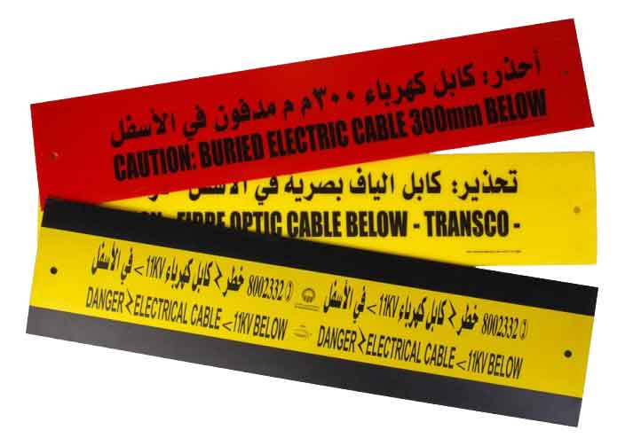 Cable Protection/Tape Roads & Utilities