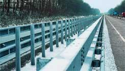 Super Rail