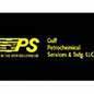 Gulf Petrochemical Services & Trdg LLC.