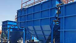 Industrial Waste Water Treatment Plant (IWWTP)